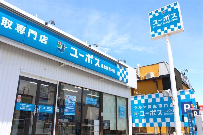 新車・中古車の販売・買取は岸和田市の株式会社クエストジャパン